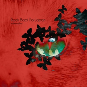 The Blog That Celebrates Itself : Rock back for Japan(in Portuguese)